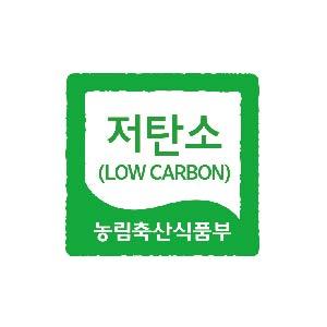 저탄소 농축산물 인증제 공모전