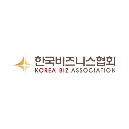 한국비즈니스협회