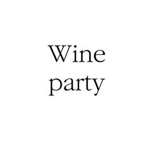 안애순무용단 파티 케이터링