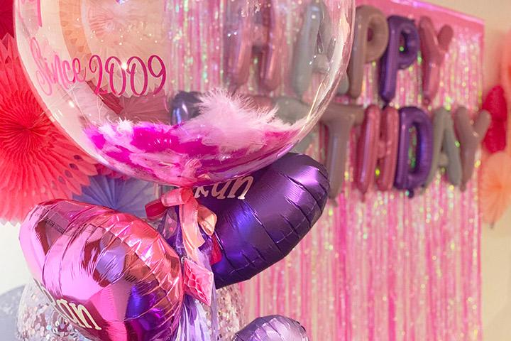 프라이빗 생일 파티