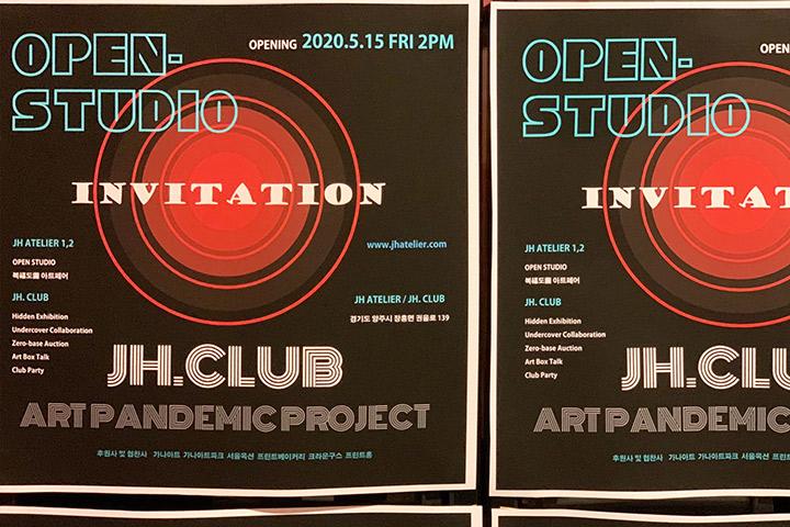 ART PANDEMIC 의 오픈 스튜디오 케이터링입니다.-04